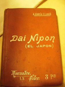 edicion antigua libro dai nipon